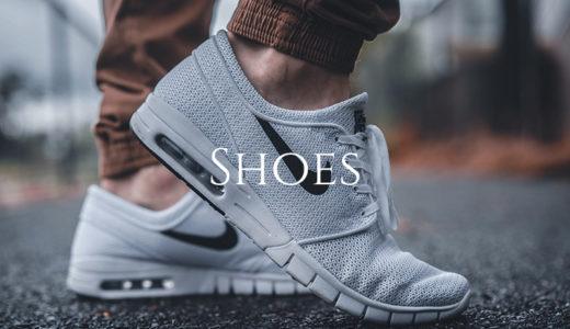 【2019最新】大人な印象になりたいメンズにおすすめしたい靴ブランド21