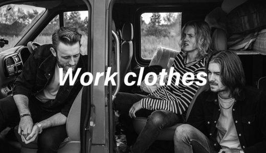 作業着を普段着に。普段着を作業着に。