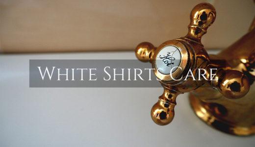 【令和元年最新】メンズのトップスには白シャツが超おすすめ(手入れについて)