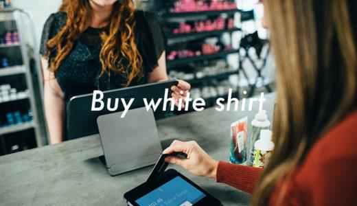 【令和元年最新】メンズのトップスには白シャツが超おすすめ(白シャツの選び方、買い方まとめ)