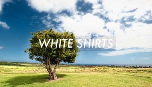 【令和元年最新】メンズのトップスには白シャツが超おすすめ(コーディネート法まとめ)