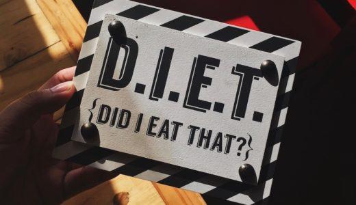 まだ間に合う!1ヶ月で7キロ落とした食事と運動でできる【男のダイエット】